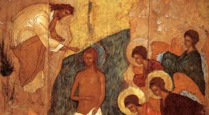 baptism of JC