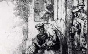 prodigal etching